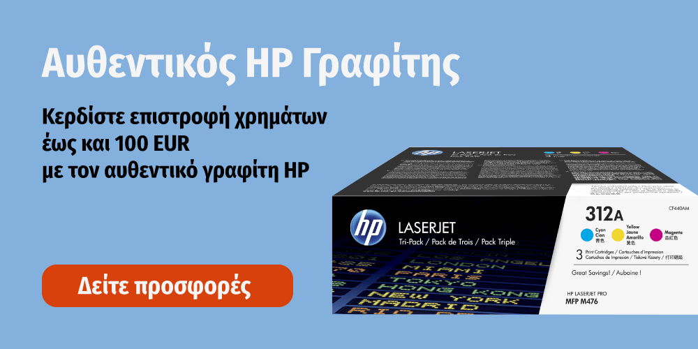 intads_promo-hp-cash-back