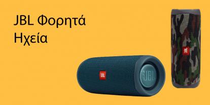 JBL Portable Speakers