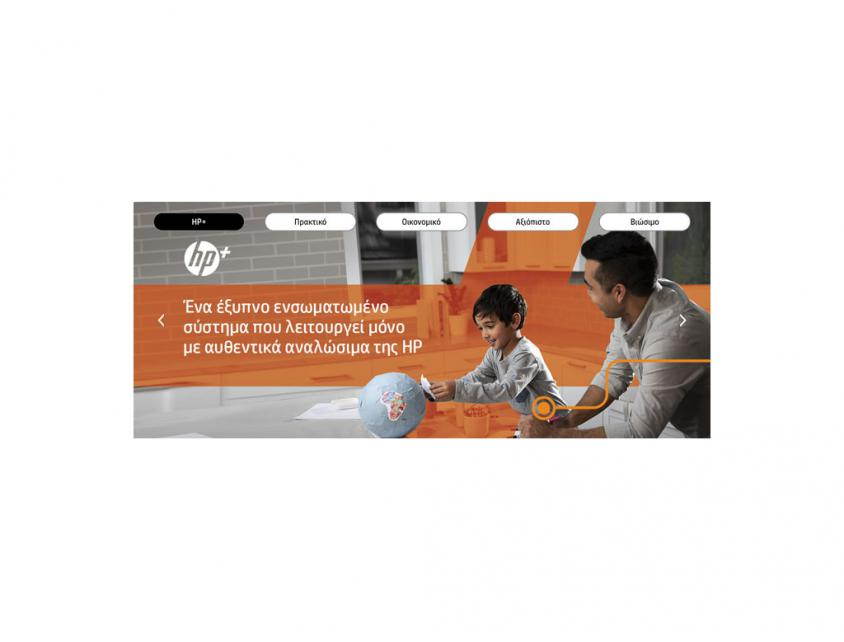 Πολυμηχάνημα HP DeskJet 2721e All-in-One (26K68B)
