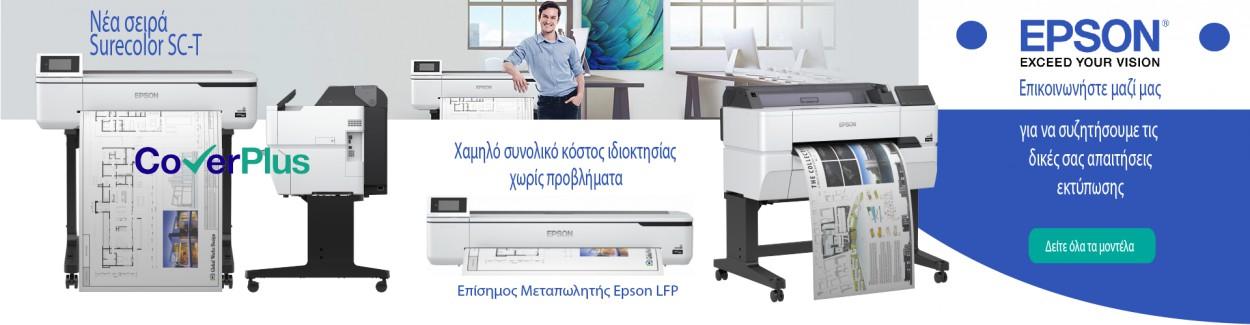 EPSON CAD PLOTTERS2