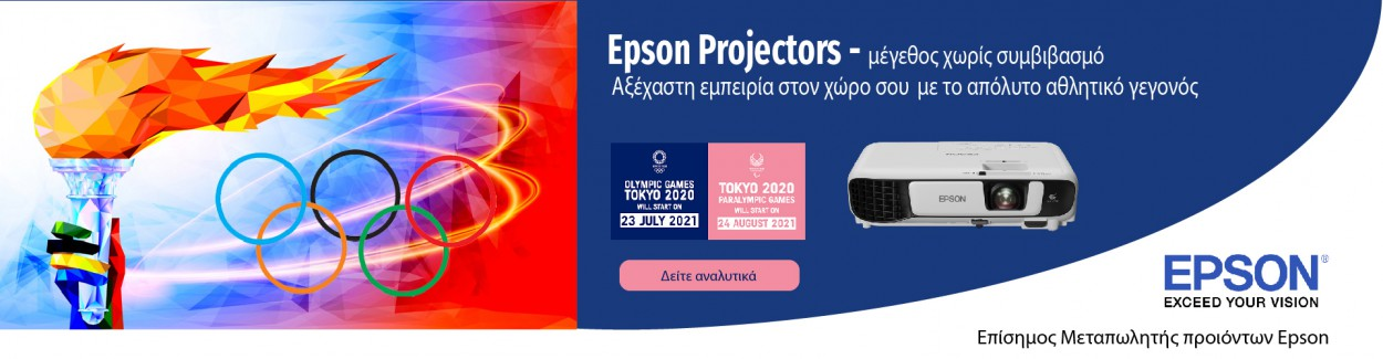Projectors epson olympic games