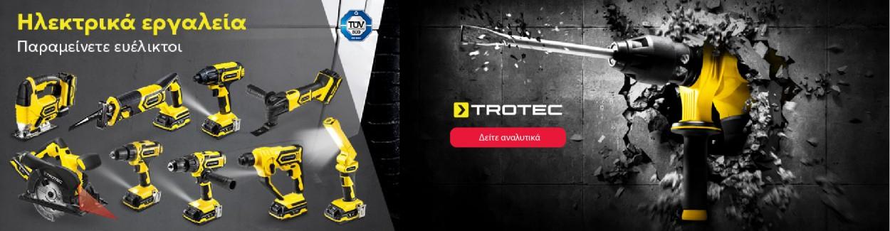 TROTEC 3