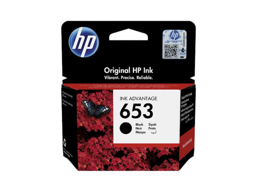 Μελάνι HP 653 Black 360Pgs (3YM75AE)