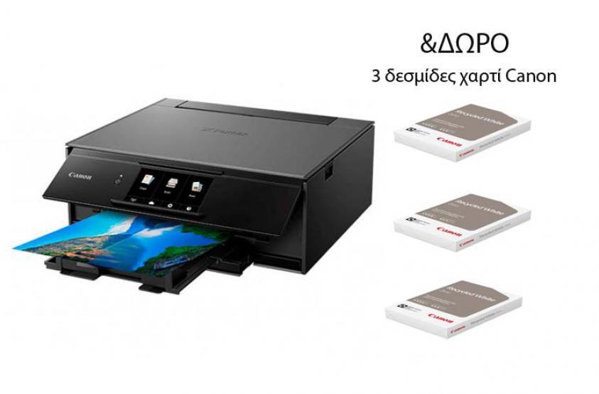 Πολυμηχάνημα Canon Color inkJet Pixma TS9150 & ΔΩΡΟ 3 Papers Canon A4 Recycled Classic 80g/m²