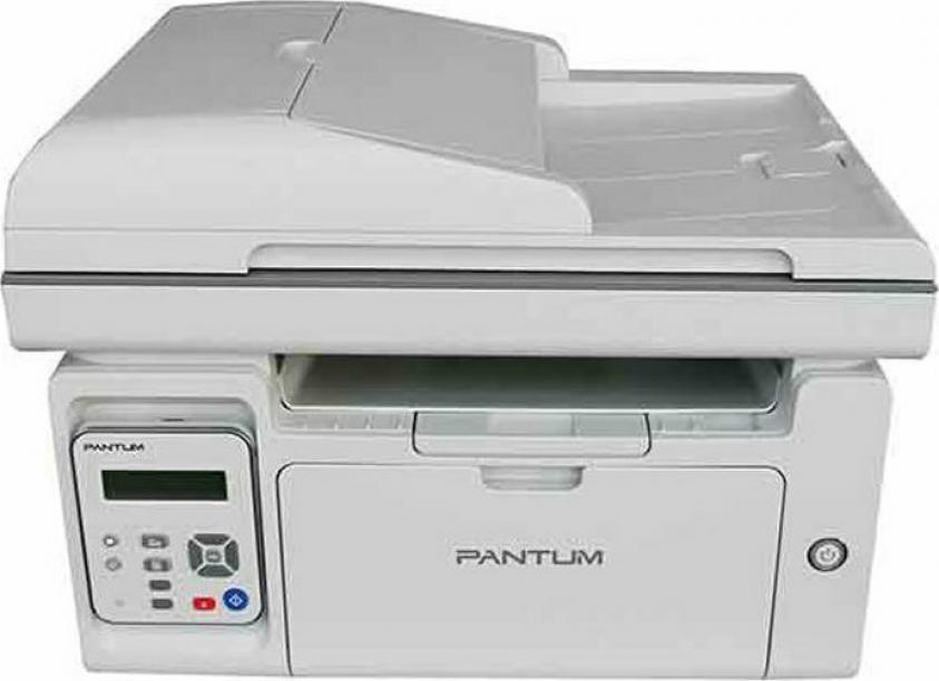 Πολυμηχάνημα Pantum Laser M6559NW Mono (M6559NW)