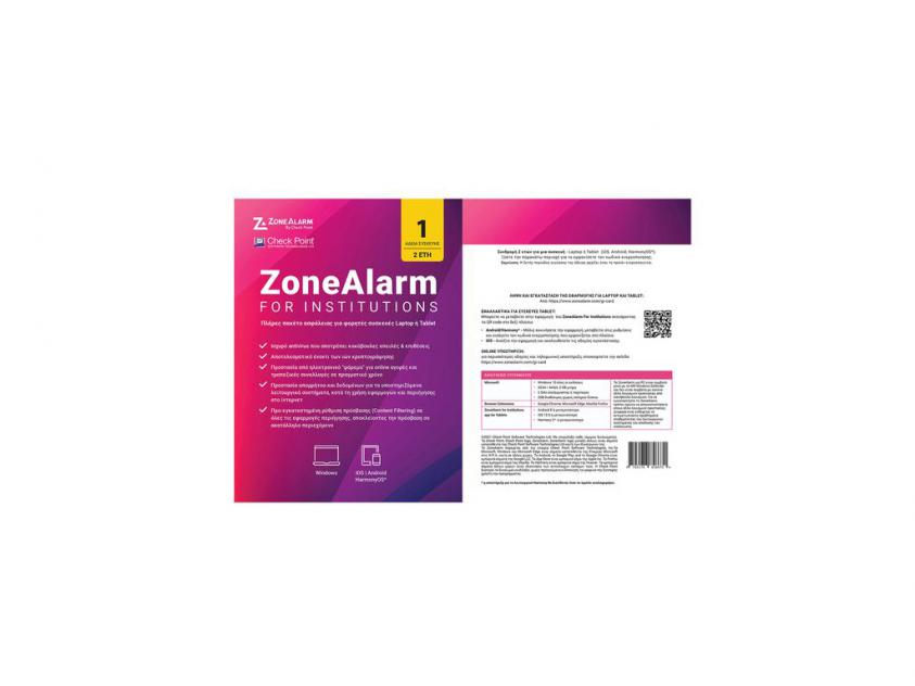 CheckPoint ZoneAlarm Extreme Security Institutions - 1 Device- 2 years