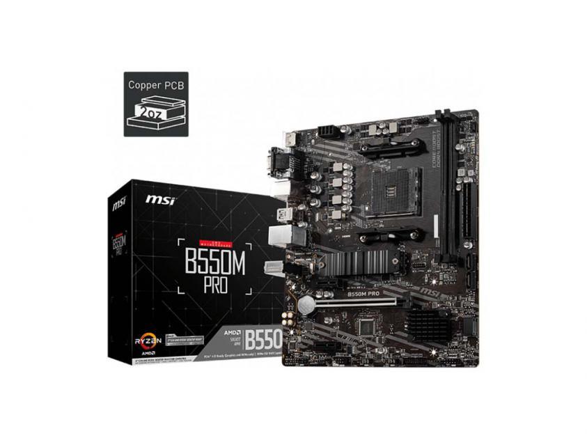 Μητρική MSI B550M Pro (911-7D14-006)