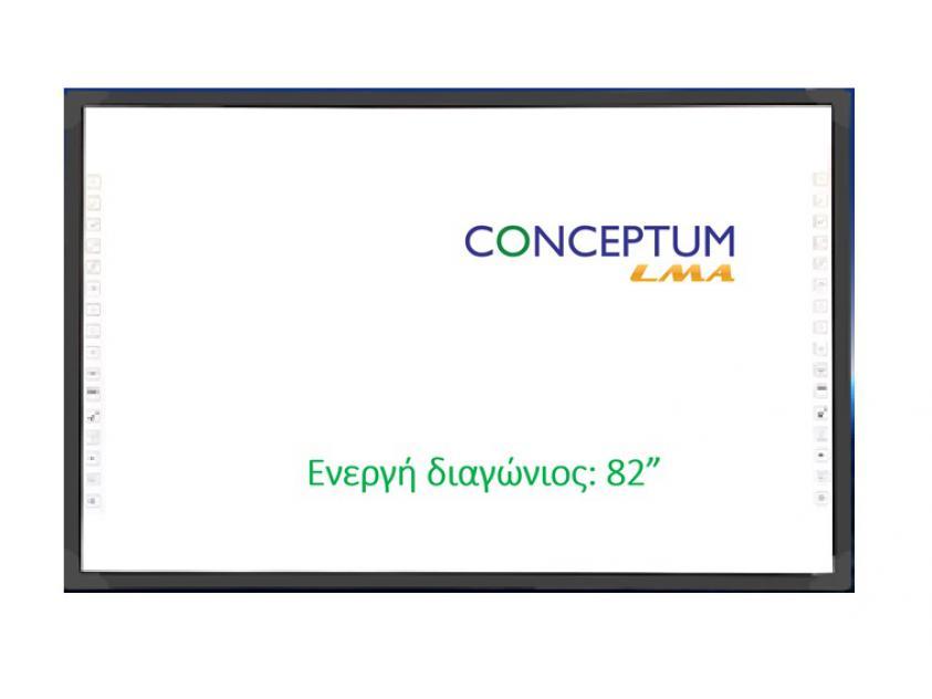 Διαδραστικός Πίνακας Conceptum 85-inch (5200250814128)