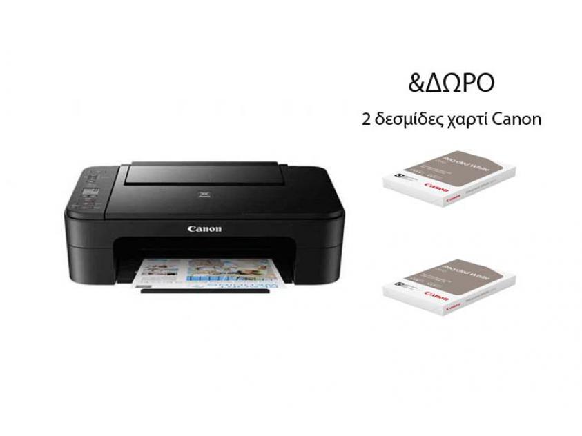 Πολυμηχάνημα Canon Color inkJet Pixma TS3350 Black & ΔΩΡΟ 2 Papers Canon A4 Recycled Classic 80g/m²
