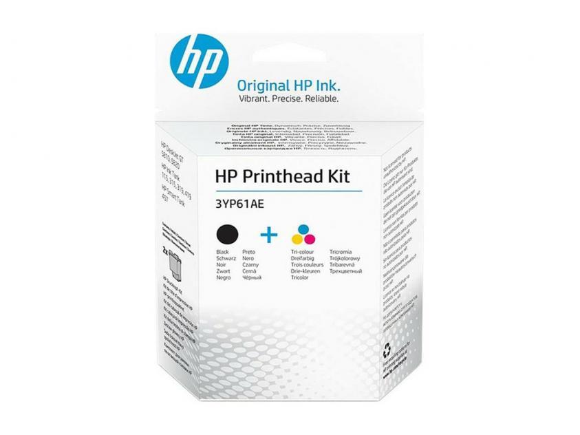 Printhead Kit HP B/C/M/Y (3YP61AE)