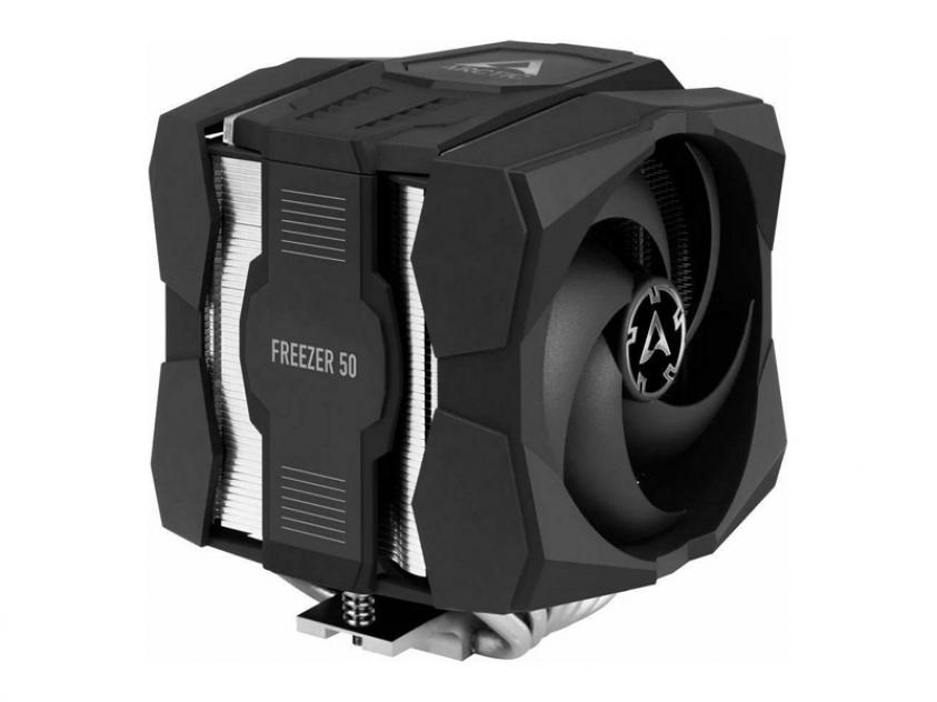 CPU Cooler Arctic Freezer 50 with A-RGB controller (ACFRE00080A)