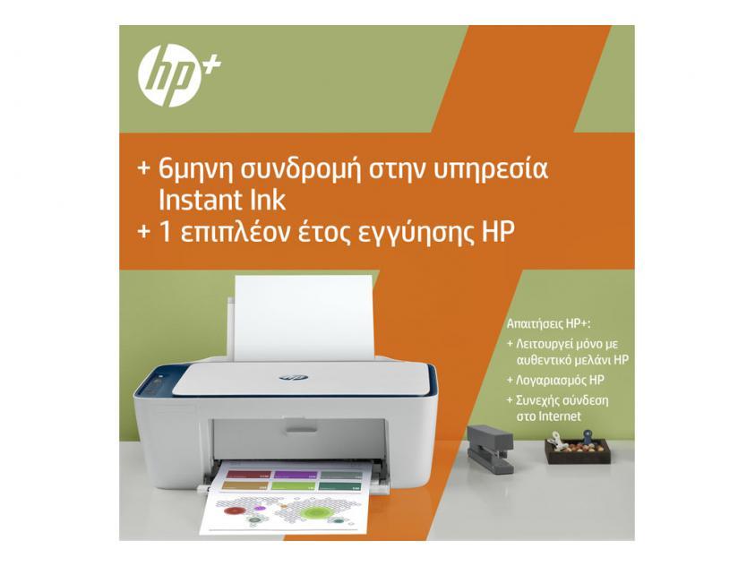 Πολυμηχάνημα HP LaserJet M234sdne (6GX00E)