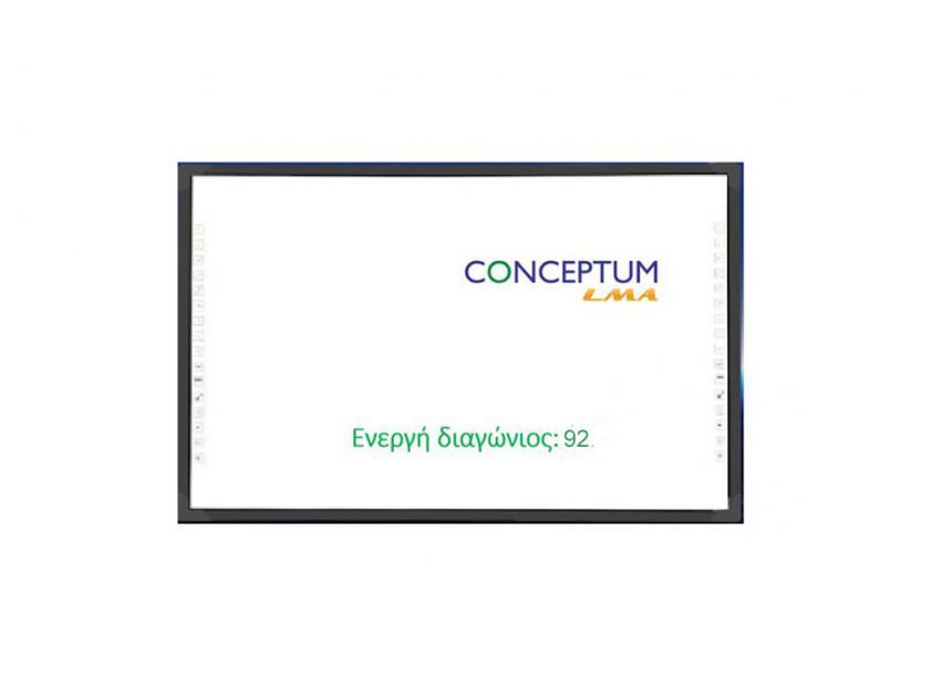 Διαδραστικός Πίνακας Conceptum 98-inch (5200250814524)